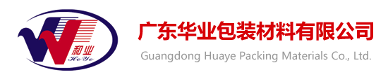 Guangdong Huaye Packing Materials Co., Ltd.